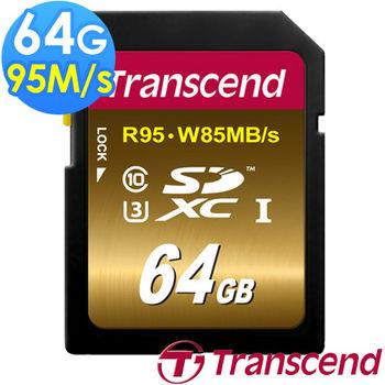 【Transcend 創見】64GB SDHC UHS-I U3 記憶卡 (讀95MB/s 寫入85MB/s)