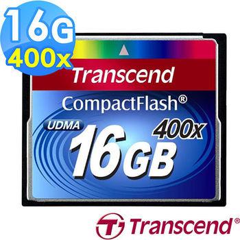 【Transcend創見】CF 16G 400x 60MB/s (公司貨)