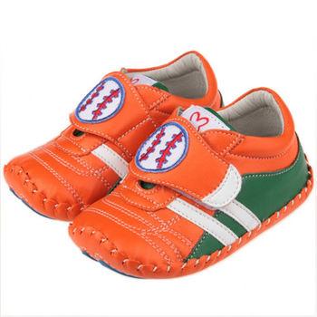 布布童鞋 天鵝牌手工好動寶寶陽光橘台灣手工機能學步鞋 [ JA8068E] 橘色款