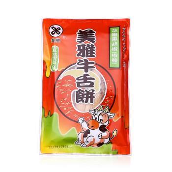 【美雅宜蘭餅】椒鹽牛舌餅X15包