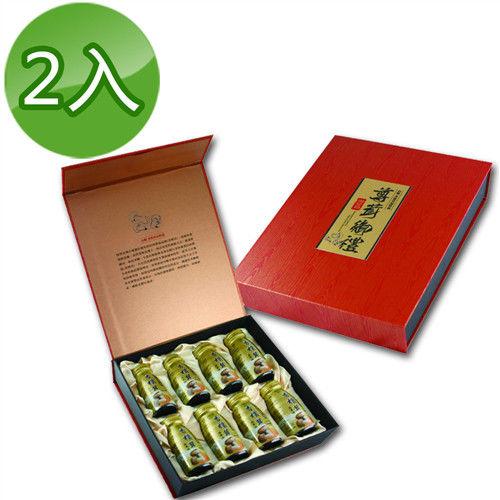 【台糖】香檳茸原萃液禮盒8瓶入(2盒/組)