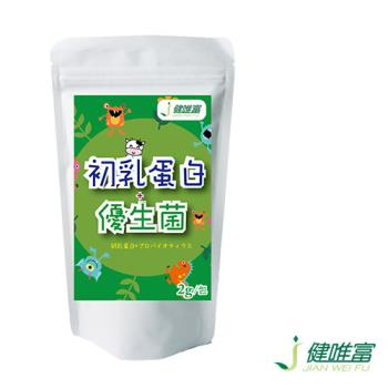 [健唯富]初乳蛋白+優生菌(15包x1袋)