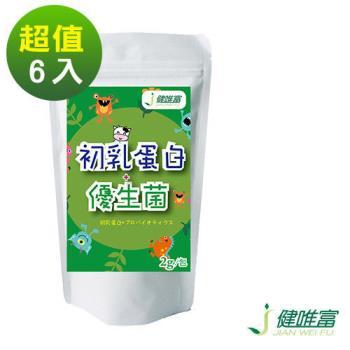 [健唯富]初乳蛋白+優生菌(15包x6袋)