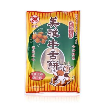 【美雅宜蘭餅】金棗芝麻牛舌餅X15包