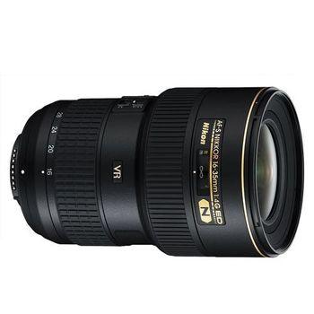 【抗UV鏡+拭鏡筆】NIKON AF-S NIKKOR 16-35mm f/4G ED VR*(平輸)