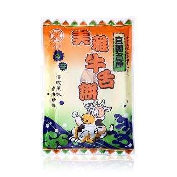 【美雅宜蘭餅】海苔芝麻牛舌餅 x15包