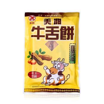 【美雅宜蘭餅】花生芝麻牛舌餅X15包