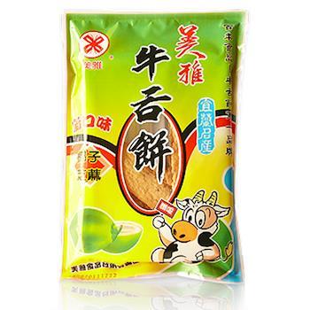 【美雅宜蘭餅】椰子芝麻牛舌餅X15包