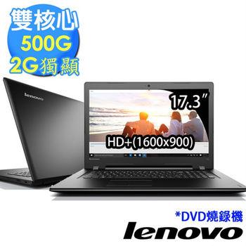 Lenovo 聯想 ideapad 300 80QH005MTW 17.3吋 Intel 4405U 獨顯R5 M330 2G 闇黑效能筆電