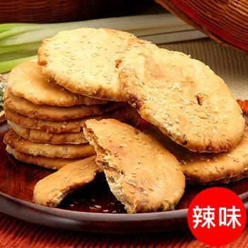 【美雅宜蘭餅】宜蘭三星蔥古法燒餅(辣味)x3包