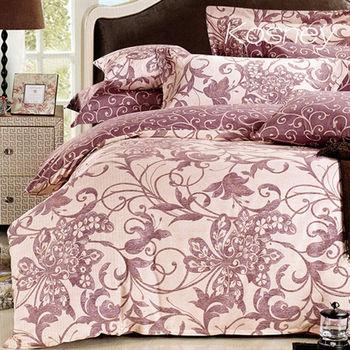 【KOSNEY】美麗風情 頂級特大精梳棉兩用被床包組