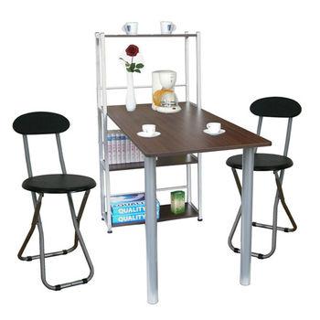 【Dr. DIY】60x120/公分-4層置物架型(1桌2椅)餐桌椅組(二色可選)