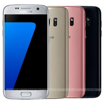 SAMSUNG Galaxy S7 32G/4GB 八核5.1吋防水智慧機 G930FD -送10000行電+側翻皮套+9H玻璃保護貼