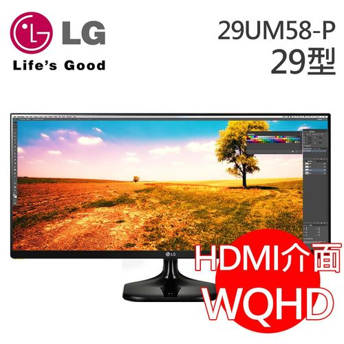 LG 樂金 29UM58-P 29型 21:9 UltraWide™ WQHD AH-IPS 電競旗艦螢幕