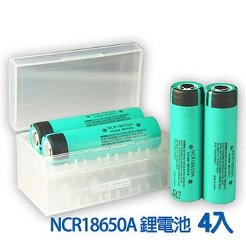 【Panasonic 國際牌】3100mAh日本原裝18650 高效能鋰電池(4入)