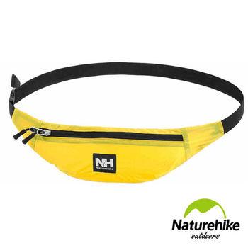 Naturehike 超輕量戶外便攜防水登山腰包 騎行包(亮黃)