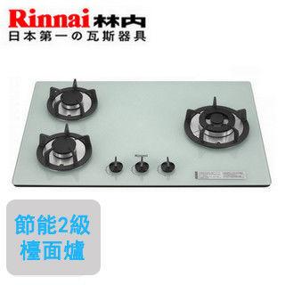 【林內Rinnai】RB-302GH-三口玻璃防漏檯面爐(白玻璃)(液化瓦斯)