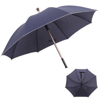 PUSH! 好聚好傘, 抽拉式管設計,可單獨使用枴杖的雨傘拐杖傘登山杖I30-1深藍