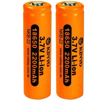 NAKAY 18650低自放電2200mAh鋰電池超值2入(NKB-22X2)
