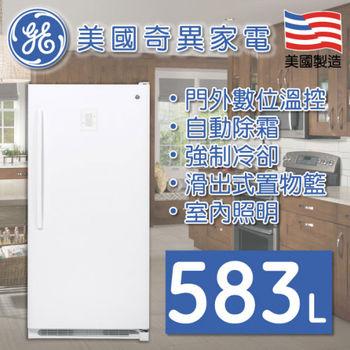 【GE奇異】583公升立式冰櫃(FUF20DHWW)