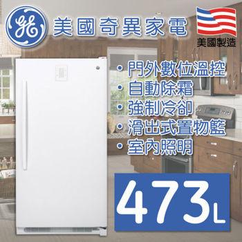 【GE奇異】473公升立式冰櫃(FUF17DHWW)