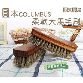 ○糊塗鞋匠○ 優質鞋材 P15 德國製造 日本COLUMBUS柔軟大馬毛刷-支