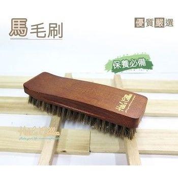 ○糊塗鞋匠○ 優質鞋材 P08 台灣製造 馬毛刷 -3支