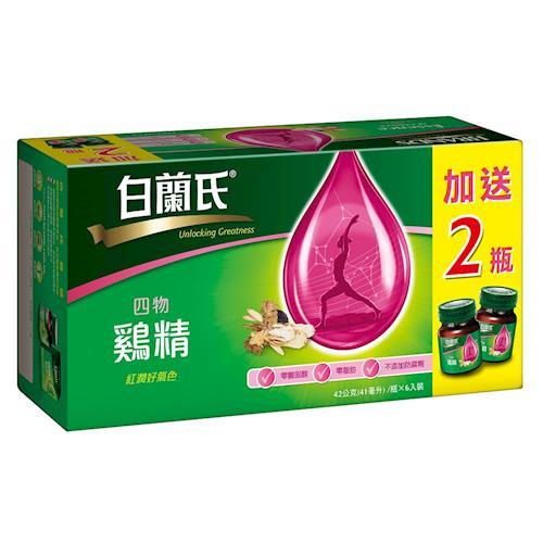 【白蘭氏】四物雞精 (6+2瓶/盒)x12盒