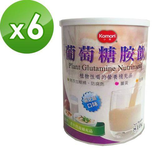 【小森】葡萄糖胺沖泡飲 810公克*6罐組