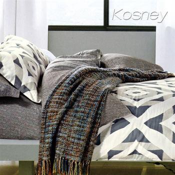 【KOSNEY】生活空間 頂級加大精梳棉兩用被床包組