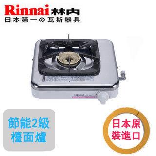 {林內Rinnai}  RTS-1ND--日本原裝進口-傳統式單口瓦斯爐(天然瓦斯)