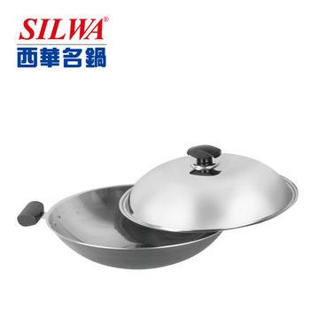 《西華Silwa》316傳家寶複合金炒鍋40cm(雙耳)