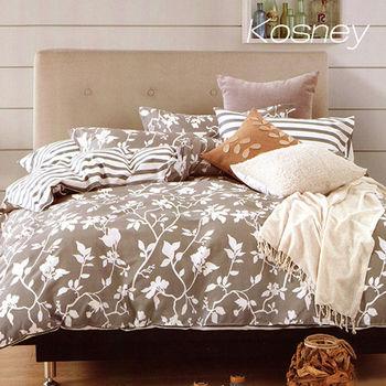 【KOSNEY】幽靜 頂級特大精梳棉兩用被床包組