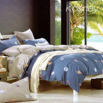 【KOSNEY】美國海岸 頂級特大精梳棉兩用被床包組
