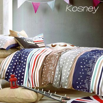 【KOSNEY】城市星空 頂級加大精梳棉兩用被床包組