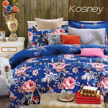 【KOSNEY】藍調傾城 頂級特大精梳棉兩用被床包組