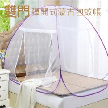 【R.Q.POLO】雙門彈開式蒙古包蚊帳-雙人加大床180X190CM