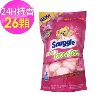 【美國 Snuggle】衣物柔軟芳香球-野蘭花香(520g/26顆)