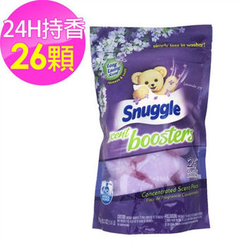 【美國 Snuggle】衣物柔軟芳香球-薰衣草+檀香(520g/26顆)*2
