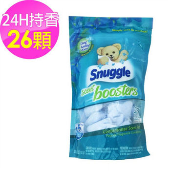 【美國 Snuggle】衣物柔軟芳香球-鳶尾花香(520g/26顆)*2