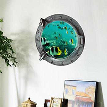 窩自在★DIY無痕創意牆貼/壁貼-3D海底風光_Z 2-002