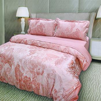 【Victoria】花香 雙人四件式緹花被套床包組