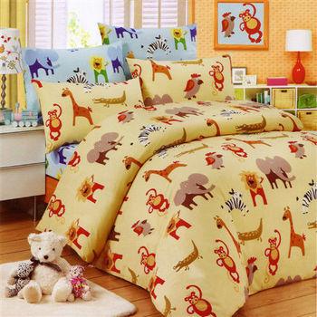 艾莉絲-貝倫 動物樂園(5.0x6.2呎)六件式雙人(高級混紡棉)鋪棉床罩組(黃色)