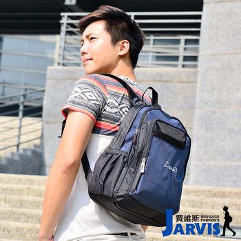 Jarvis賈維斯 後背包 休閒運動小巧隨身包-013