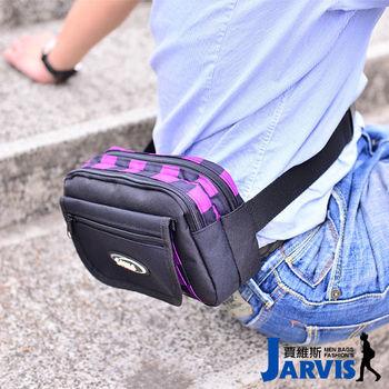 Jarvis賈維斯 腰包 多功能隨身包-SP01
