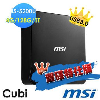 msi微星 Cubi-072XTW i5-5200U 4G 128G輕巧隨行小主機(雙碟特仕版)