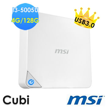 msi微星 Cubi-073XTW i3-5005U 4G 128G 輕巧隨行小主機(無系統)