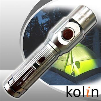 歌林Kolin-充電式手電筒 KSD-SH16
