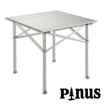 【Pinus】四人鋁合金蛋捲桌 (P12711)