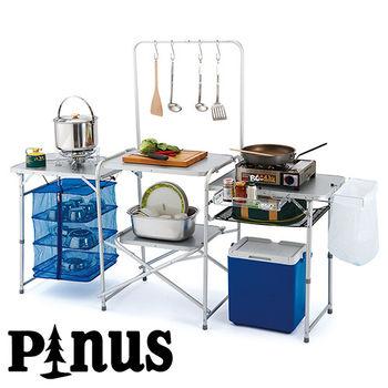 Pinus 行動廚房 P12757 露營│戶外│野炊│行動料理桌